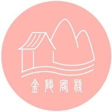 Perfil do usuário de 星文