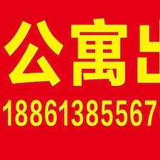 Gebruikersprofiel 林钧