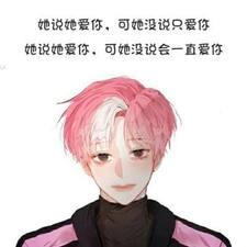 红虹 User Profile