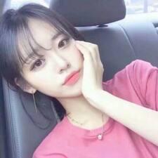 宇盛 User Profile