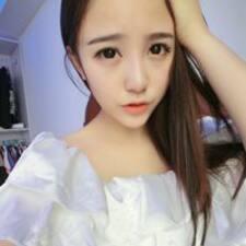 珊 Kullanıcı Profili