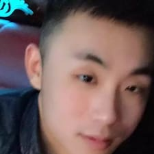 宇 Kullanıcı Profili