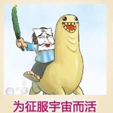 Perfil do utilizador de 輝