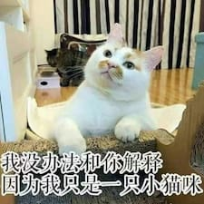 Nutzerprofil von 陆晨