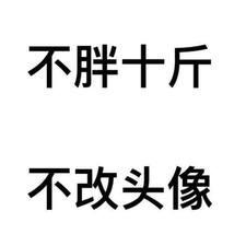 火旺 User Profile