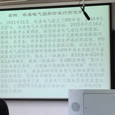 Gebruikersprofiel 嘉鑫