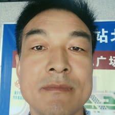 Profil Pengguna 世明