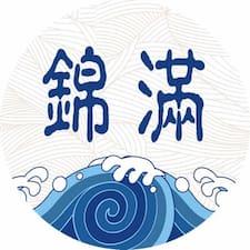 锦满 User Profile