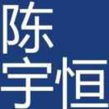 Perfil do utilizador de 宇恒