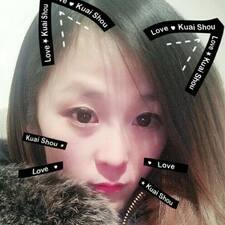自林 User Profile