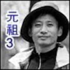 계삼 User Profile
