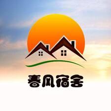 Profil korisnika 春风宿舍