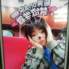 文君 - Uživatelský profil