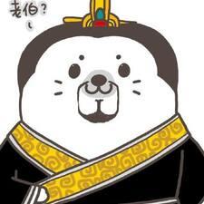 Profil korisnika 冰振