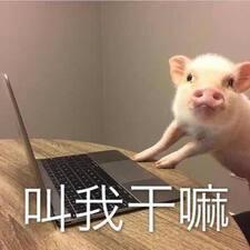 景瑶 Kullanıcı Profili