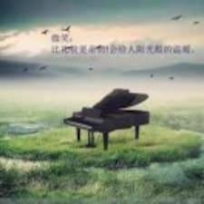 Profil Pengguna 杨红