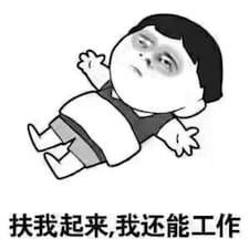 Nutzerprofil von 乡志大管家