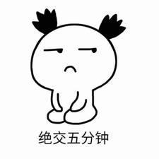 瑞 User Profile