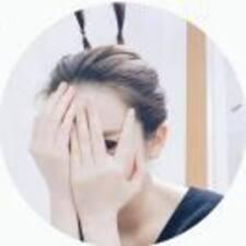 Profil korisnika 雅君