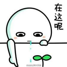 Nutzerprofil von 敏英