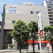 Notandalýsing ホテルオークスアーリーバード大阪森ノ宮