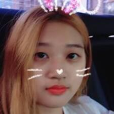 보현 Kullanıcı Profili