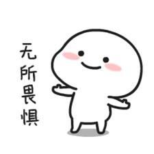 Profil Pengguna 晓丽