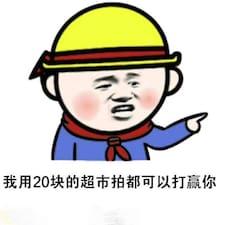 Profil utilisateur de 兴远