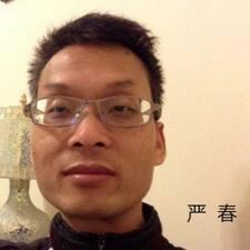 严 User Profile