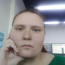 Дина User Profile