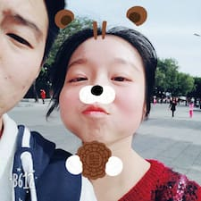 鑫雅 User Profile