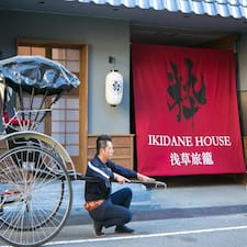 Ikidane House Asakusa Hatago User Profile
