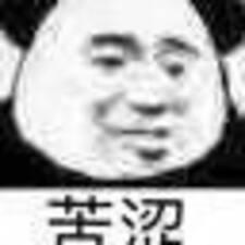 陈壮 User Profile