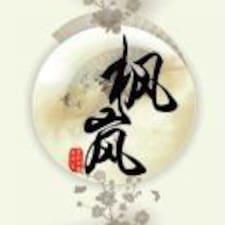 尘缘 felhasználói profilja
