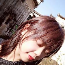 思敏 Kullanıcı Profili