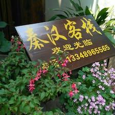 成都邛崃平乐古镇秦汉客栈 User Profile