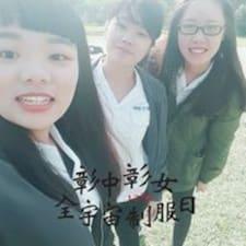 玫均 - Profil Użytkownika