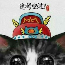 Nutzerprofil von 宇泽
