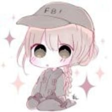永健 Kullanıcı Profili
