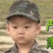 Nutzerprofil von 铁牛