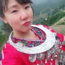 楠 Kullanıcı Profili