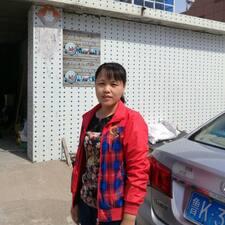 Nutzerprofil von 丽艳
