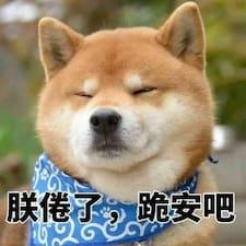 Profil korisnika 苟仕桃