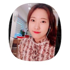 길송 User Profile