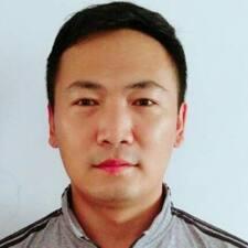 Wickline User Profile