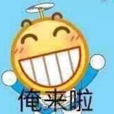 Profil utilisateur de 庚
