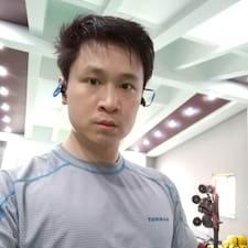 Weiさんのプロフィール