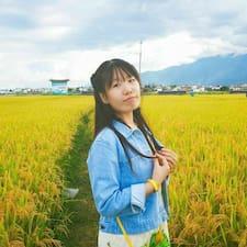 潇 User Profile
