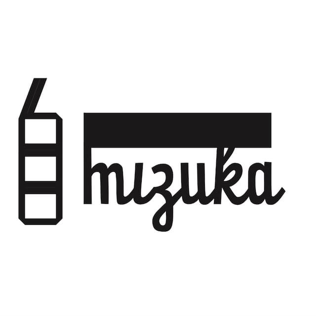 Guidebook for Chūō-ku, Fukuoka-shi