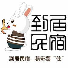 Profilo utente di 到居